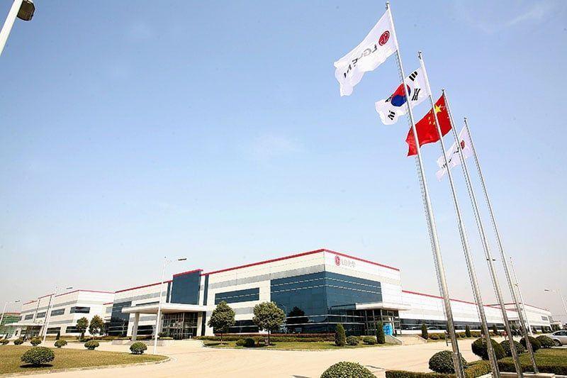 LG fabricará baterías para Autos Eléctricos