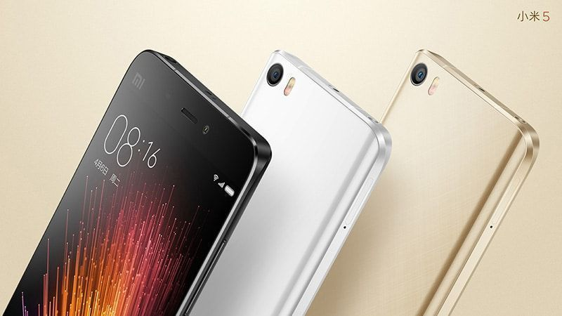 España: Xiaomi Mi5, disponible en la tienda de móviles Galaxiamovil