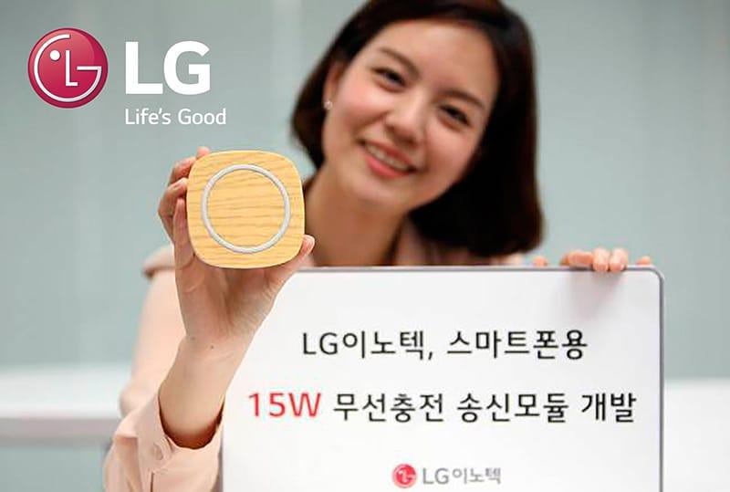 LG desarrollará el potente cargador inalámbrico