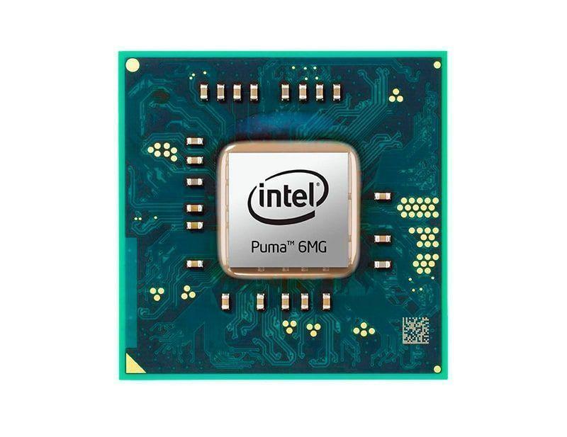 Intel impulsa nueva solución de gateway doméstico