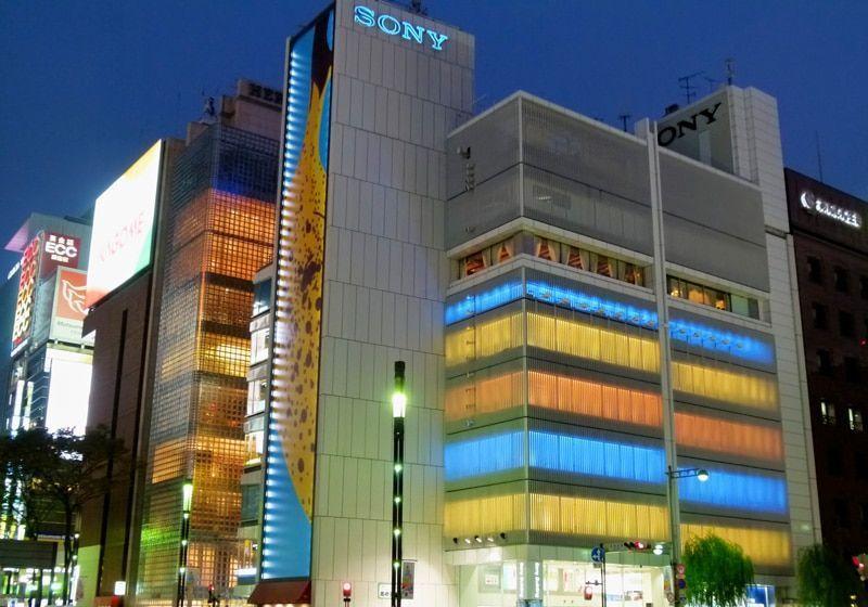 Sony pone en marcha el Proyecto Ginza Sony Park