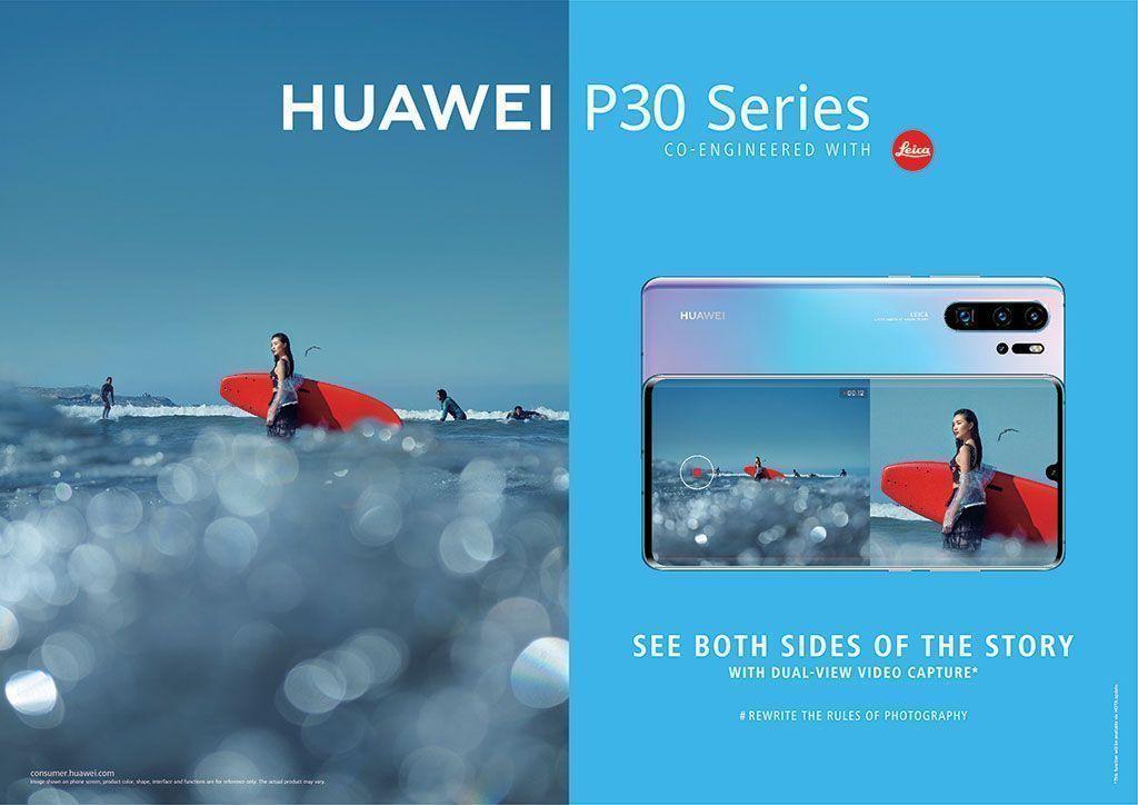 Dual-View para video ya está disponible para el Huawei P30 y P30 Pro