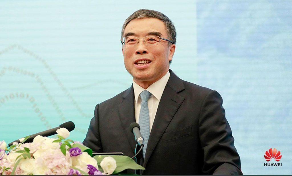 Huawei Developer Conference se celebrará del 9 al 11 de agosto en Dongguan
