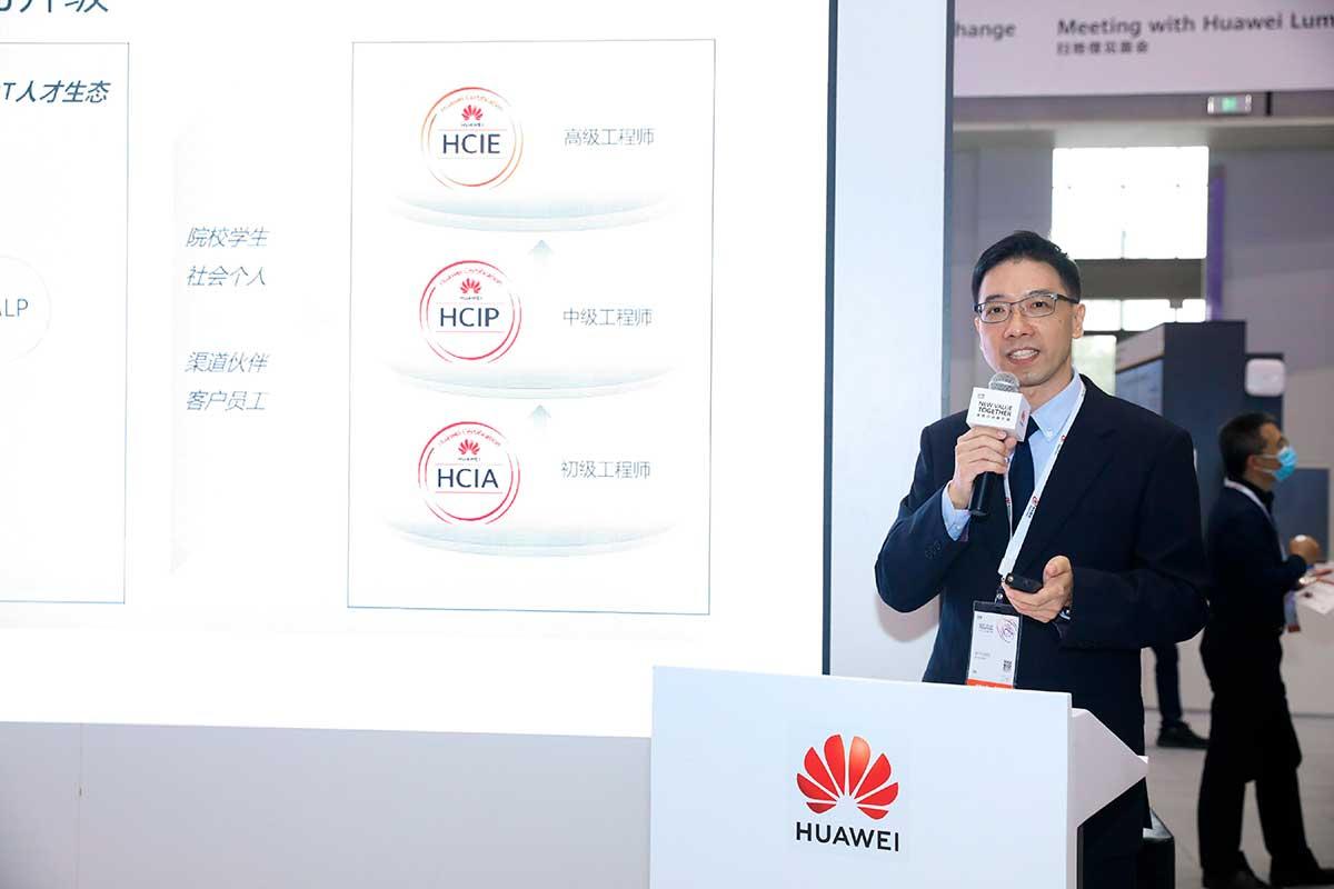 Huawei lanza Talent Online 2.0